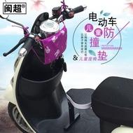 電動車兒童座椅前置踏板電動摩托車兒童座椅可折疊電瓶車寶寶座椅  聖誕節禮物