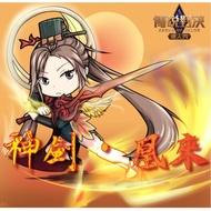(新年造型)傳說對決壓克力吊飾 - 刀鋒  神劍.凰來