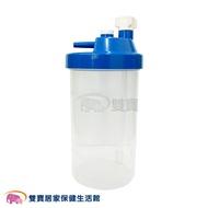 氧氣機潮濕瓶 氧氣機潮溼瓶 潮濕杯 製氧機潮濕瓶 氧氣製造機潮濕瓶23001