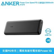 ANKER 20000mAh PD行動電源 PowerCore Speed A1275 公司貨