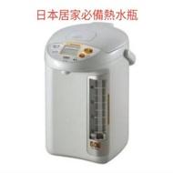 CD-PB50-HA象印熱水瓶,日本製,熱水機,泡奶粉歡迎象印虎牌愛好者