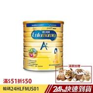 [輸碼折50]美強生 優生媽媽A+懷孕及授乳媽媽適用奶粉 900g