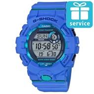 【CASIO 卡西歐】G-SHOCK 活力充沛計步藍芽運動電子錶-寶藍(GBD-800-2)