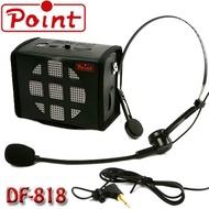【MR3C】有問有便宜 含稅有發票 POINT波音特 DF-818 教學麥克風 擴音機 擴音器 教學喇叭 小蜜蜂