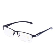 275 Degree Transition Photochromic Multi Focus Sun Presbyopic Progressive Reading Glasses