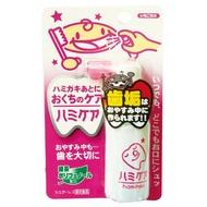 東京西川丹平 牙齒保護噴霧-草莓