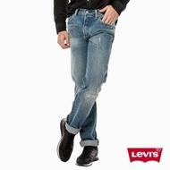 【LEVIS】501 排扣直筒牛仔褲 / 硬挺厚磅/ 刷白破壞(Levis 原創經典)