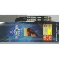 光陽 KYMCO G5 125/150 、超5  12吋版 LGR7 皮帶 日本製