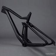 Mountain Bicycle Frame XC  Bike Frames Carbon Mountain Bike Full Suspension 29 Boost frame XC frame YAll