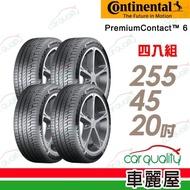 【Continental 馬牌】PremiumContact PC6 舒適操控輪胎_四入組_255/45/20(車麗屋)