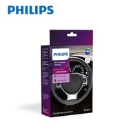PHILIPS LED CEA CANBUS H8/H11/H16 破解電阻