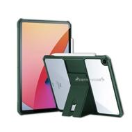 XUNDD 軍事氣囊 2020/2019 iPad 10.2吋 共用 隱形支架殼 平板防摔保護套(暗夜綠)