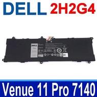 戴爾 DELL 2H2G4 2芯 原廠電池 38Wh 7.4V Venue 11 Pro 7140 HFRC3 TXJ69