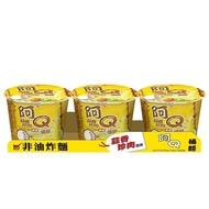 【統一】阿Q桶麵蒜香珍肉風味3入/組