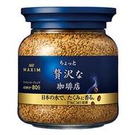 【橘町五丁目】限量促銷! 日本AGF華麗香醇咖啡(咖啡豆:巴西、印尼)-80g