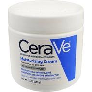 美賣~美國適樂膚 CeraVe 修復保濕乳霜 - 敏感肌膚16oz 無壓頭