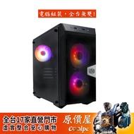 Gigabyte技嘉 槍騎兵 ( AMD R5-3600六核12緒(無內顯)/無系統/套裝/三年保/原價屋)