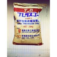 無收縮水泥 DENKA (25公斤裝) (含稅價