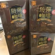 防彈咖啡 林楊竣 永恆天詩 4盒