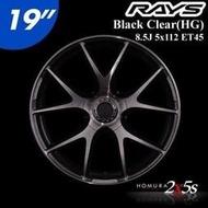 日本 Volk Racing Rays 鋁圈 Homura 2X5S 19吋 8.5J 5/112 ET45 鈦銀色