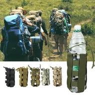 อัพเกรดยุทธวิธีMolleขวดน้ำกระเป๋าทหารกลางแจ้งกระเป๋าเดินทางกระเป๋าสตางค์ผู้ถือขวดน้ำกาต้ม...
