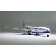 《精緻收藏》Aviation 1:400 中華航空 A350-900 合金仿真客機飛機模型B-18908