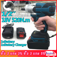 【Impact Wrench】18V 520N.m 7800mAh Electric Brushless Impact Wrench Rechargeable Wrench Power Tool Cordless