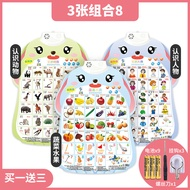 XUGD Children's early education learning machine children's reading baby audio books boy girl books baby educational toys QYSS