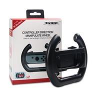 任天堂 NS Nintendo Switch主機JOY-CON 手把控制器專用 方向盤 瑪利歐賽車&賽車適用 一盒2組
