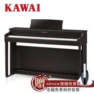 KAWAI CN29 88鍵數位電鋼琴 玫瑰木色款【贈塵蹣吸塵器】【敦煌樂器】