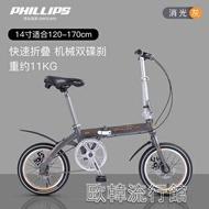 腳踏車 兒童折疊自行車小男孩女童中大單車5-6-7-8-10歲14寸腳踏車YYP