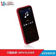 【Ergotech 人因科技】人因 行動鈦郎 UC530CR MP4 PLAYER(mp3.mp4)