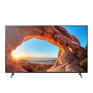 【預購】SONY索尼75吋聯網4K電視KM-75X85J(含標準安裝)(下單後一個月依訂單順序陸續出貨)