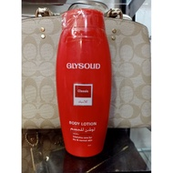 Glysolid lotion, 250mL, CLASSIC