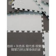 『彩墊の 家』.運動地墊.50*50*1 cm.巧拼遊戲柔道墊.體適能墊 SGS無毒認證
