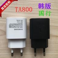 韓版三星Note10+原裝充電器A90快充A80數據線A70充電頭TA800A9080