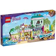 樂高LEGO Friends系列 - LT41693 衝浪海濱