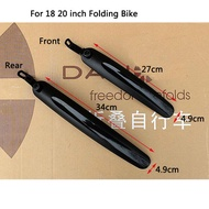 14/16/18/20 inch Folding Bike Fender For Dahon 412 P8 Front Rear Bicycle Wings Mudguard Plastic Rain Protection Mud Guard