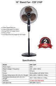 EuropAce Stand Fan ESF 216P