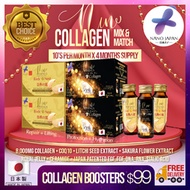 [LAST DAY! $99!! BEAUTY COLLAGEN BUNDLE! WIN SMART TV!] 4 MTHS ♥NANO JEWEL COLLAGEN ♥NANO BIRDS NEST
