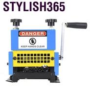 Stylish365 手搖電動鑽剝線機1.5-2