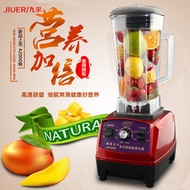 Smoothie machine Blender mixer disruption of commercial tea shop cuisine home shaved ice ice machine