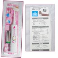 Hello Kitty 電動牙刷 附2個刷頭配件包 日本製 正版商品 超極細毛 大人小朋友都適用