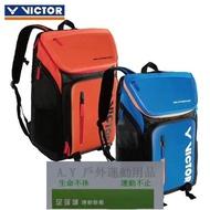 球类 羽球袋 VICTOR 羽球包 勝利 背包 VICTOR羽毛球包 BR9008維克多雙肩背包 大容量