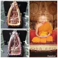 泰國 佛牌 佛曆2561年  柬式 藥師佛 底部有親簽 內有符珠 龍波瑪哈蘇拉薩 昭坤瑪哈蘇拉薩