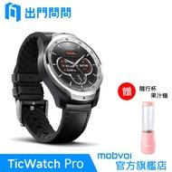 Mobvoi TicWatch Pro SmartWatch 旗艦級智慧手錶 流光銀