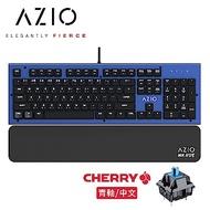 AZIO MK HUE CHERRY 鋁合金機械式鍵盤-藍(青軸/白光)