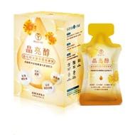 【晶亮醇】強化型葉黃素飲低糖隨身包(20ml/包X10入)