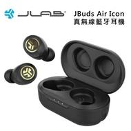 【免運費】Jlab JBuds Air Icon 真無線藍牙耳機 (Taiwan公司貨)