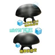 MIO 115 後靠背 MIO 小饅頭 半月型 後背 饅頭 玩美 三陽 機車